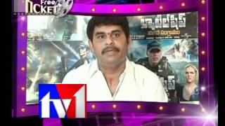 Battleship - TV1_BATTLESHIP MOVIE IN TELUGU