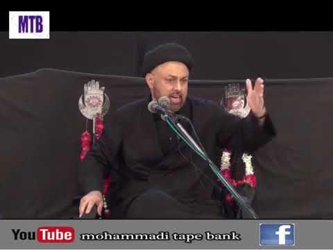 Abu Talib Tabatabai, Allama -  03 Muharram 1440 -  14 Sept. 2018 - Karachi, Pakistan