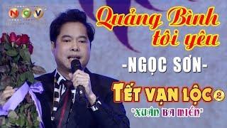 Quảng Bình Tôi Yêu - Ngọc Sơn | Tết Vạn Lộc 2017