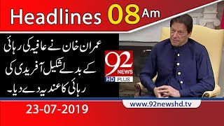 News Headlines | 8 AM | 23 July 2019 | 92NewsHD