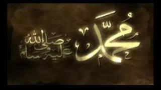 نشيد مقام في الذرى صعب المنالي اداء نايف الشرهان