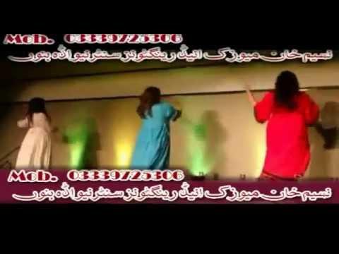 Shama Ashna New Pashto Song 2015 - Der Me Ojaral