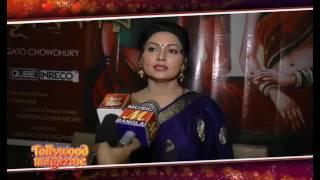 Naayikar Bhumikay    Bengali Film     music launch    siti cinema