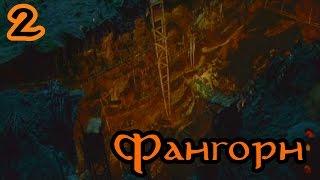 Прохождение игры властелин колец битва за средиземье 2 за зло