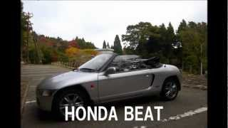 driving honda beat
