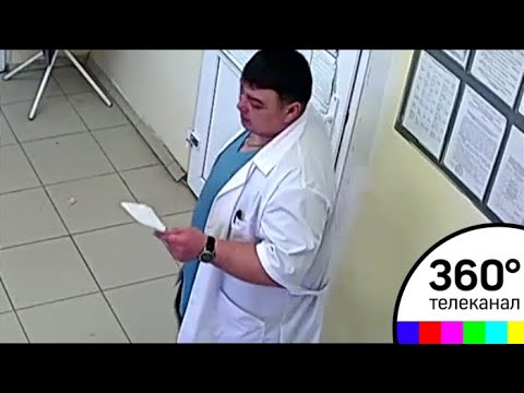 В Первоуральске сантехник прикидывался гинекологом