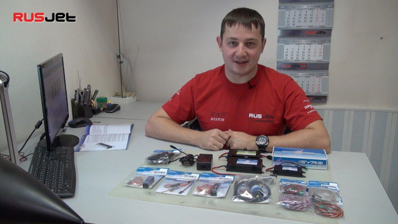 Продуктовая линейка PowerBox Systems