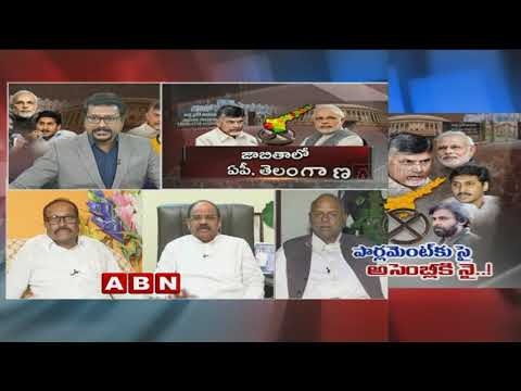 Debate | Political Parties Attention on Early Elections in India | Part 1