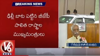 BJP Leader Bandaru Dattatreya Speaks On Former PM Atal Bihari Vajpayee | Health Update