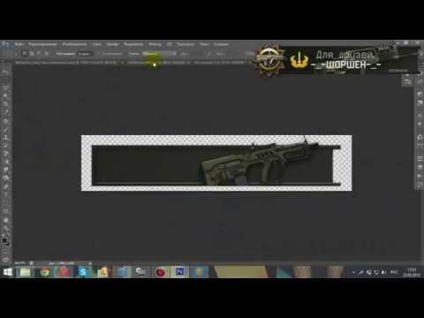 (Photoshop CS6) Как нарисовать нашивку Warface в фотошопе