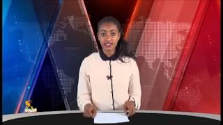 ESAT Addis Ababa Amharic News Dec 07, 2018