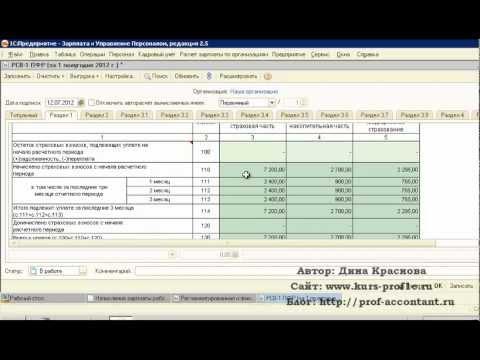 Заполнение формы р21001 заявление на регистрацию ип - 5314