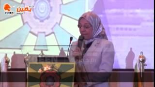 يقين | ناهد العشري : يجب أن يكون ل العمل العربية  دور في معالجة التداعيات السلبية للصراعات الداخلية