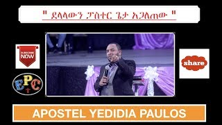 APOSTEL YEDIDIA PAULOS PROPHETIC PRAYER 11 JUNE 2018