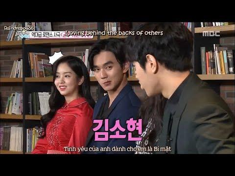 [Vietsub | Engsub] Yoo Seung Ho & Kim So Hyun - Tik Tok Secret Love