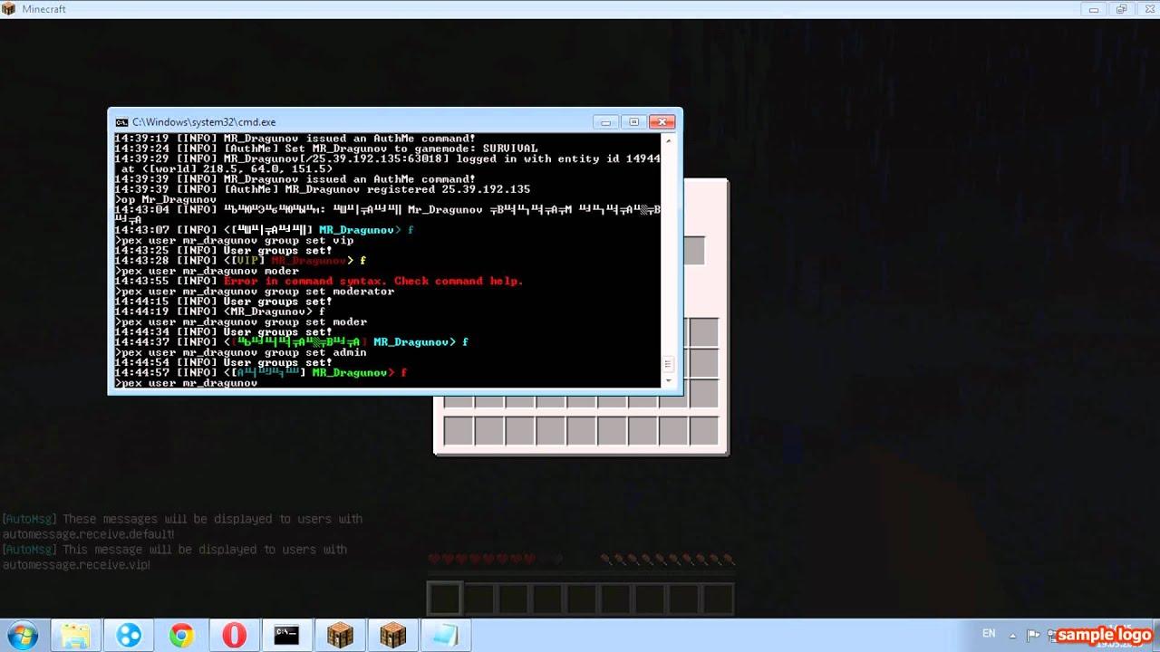 Как сделать себя главным на своем сервере