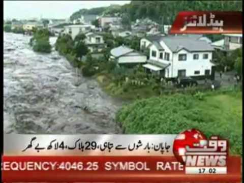 Waqt News Headlines 05:00 PM 15 July 2012
