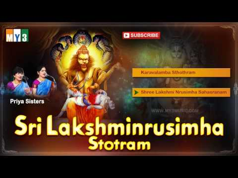 Sri Lakshminrusimha Stothram By Priya Sisters - Devotional Songs video
