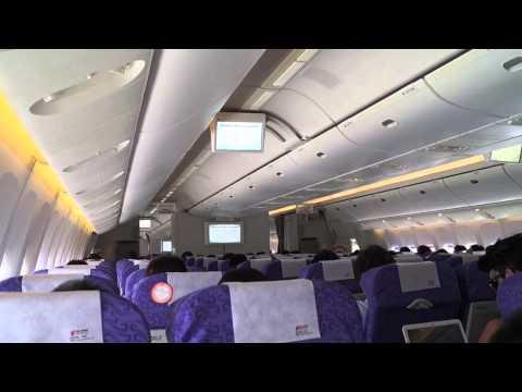 Air China Economy Class-Shanghai to Beijing Boeing 777