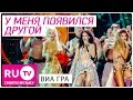 Виа Гра и Вахтанг У меня появился другой Live Full HD версия Премия RU TV 2015 mp3