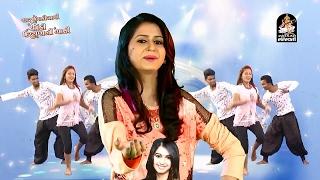 KINJAL DAVE 2017    Dj JONADIYO-3    PART-1   FULL HD VIDEO    Non Stop Gujarati Lagna Geet