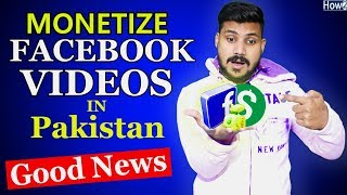 How to Enable Facebook Monetization in Pakistan | Monetize  Facebook Videos | Fb Ad Break 2019