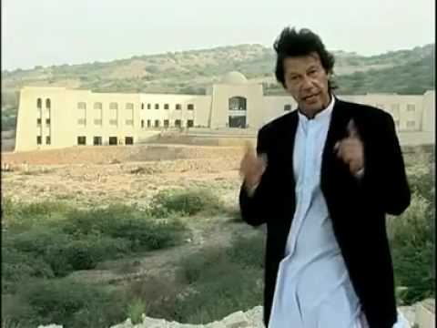 Imran Khan on Namal College, Pakistan