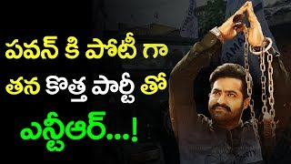 Shocking Twist In NTR Jai Lava Kusa Movie | Kalyan Ram | Bobby | Nivetha Thamos | Rashi Khanna | DSP