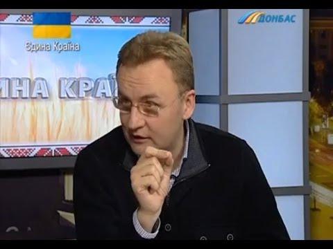 Из Донецка во Львов долететь дороже, чем из Львова в Нью-Йорк