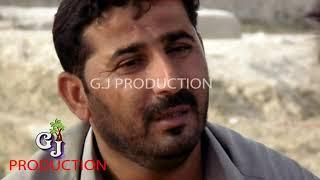 AROF  - Balochi Movie 2019 - New AROF  Movie 2019 - GJ Production