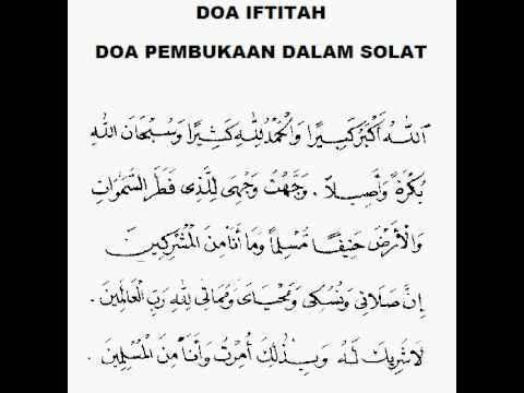 Doa Iftitah in Solat