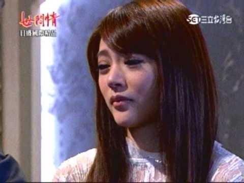 台劇-世間情-EP 371 3/3