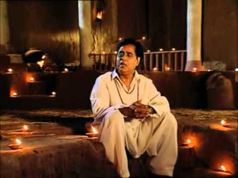 Jai Jai Sai Ram Ram from Sai Dhun   Jagjit Singh