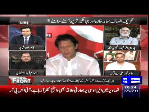 On The Front | ECP Refuses To Resign On Imran Khan's Demand | 27 July 2015