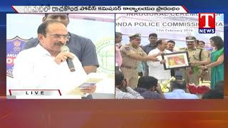Home Minister Mahmood Ali Inaugurates Rachakonda Police Commissionerate At Neredmet  Telugu