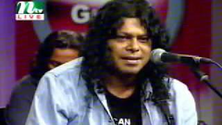 Guru James ke keno Guru daaka hoy ? Captured by Washim's TV Card
