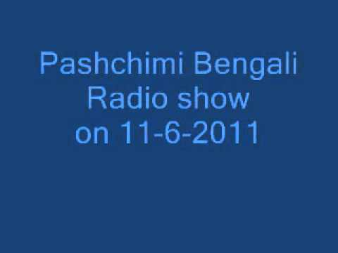 Pashchimi Bengali Radio show on 11-6-2011 Part2.wmv
