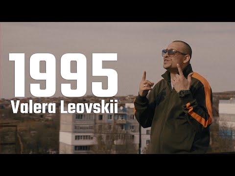 Download Lagu Valera Leovskii - 1995.mp3