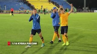 «Луч-Энергия» в 1/16 Кубка России обыграл «Анжи» из Махачкалы