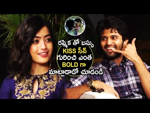 Vijay Devarakonda Bold Words about Geetha Govindam Movie Rashmika Romantic Scene | Tollywood Book