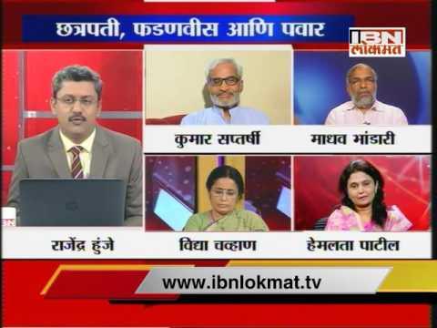Bedhadak 27 June 16 on Sharad Pawar targets Fadnavis over Rajya Sabha berth to Maratha royal