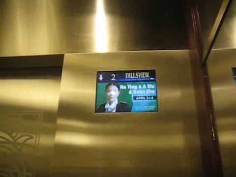 OTIS Elevonic 411 High Speed Elevator at the Fallsview Casino Niagara Falls Resort Hotel