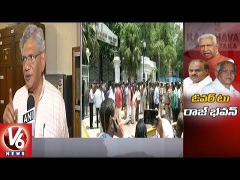 BJP Has Murdered Democracy Says CPM Leader Sitaram Yechuri On Karnataka Politics | V6 News