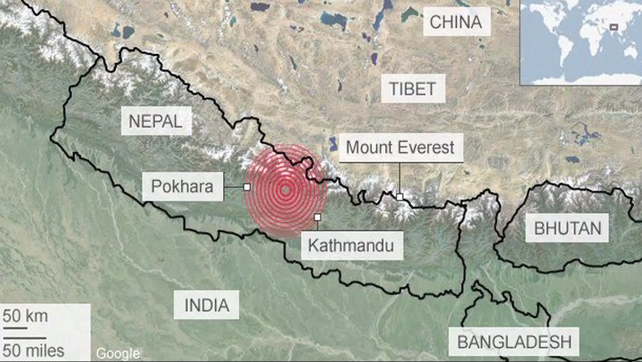 Real Nepal Earthquake Nepal Earthquake   Cctv