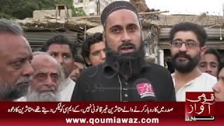 Karachi, Grand Anti-Encroachment Operation Continues In Saddar