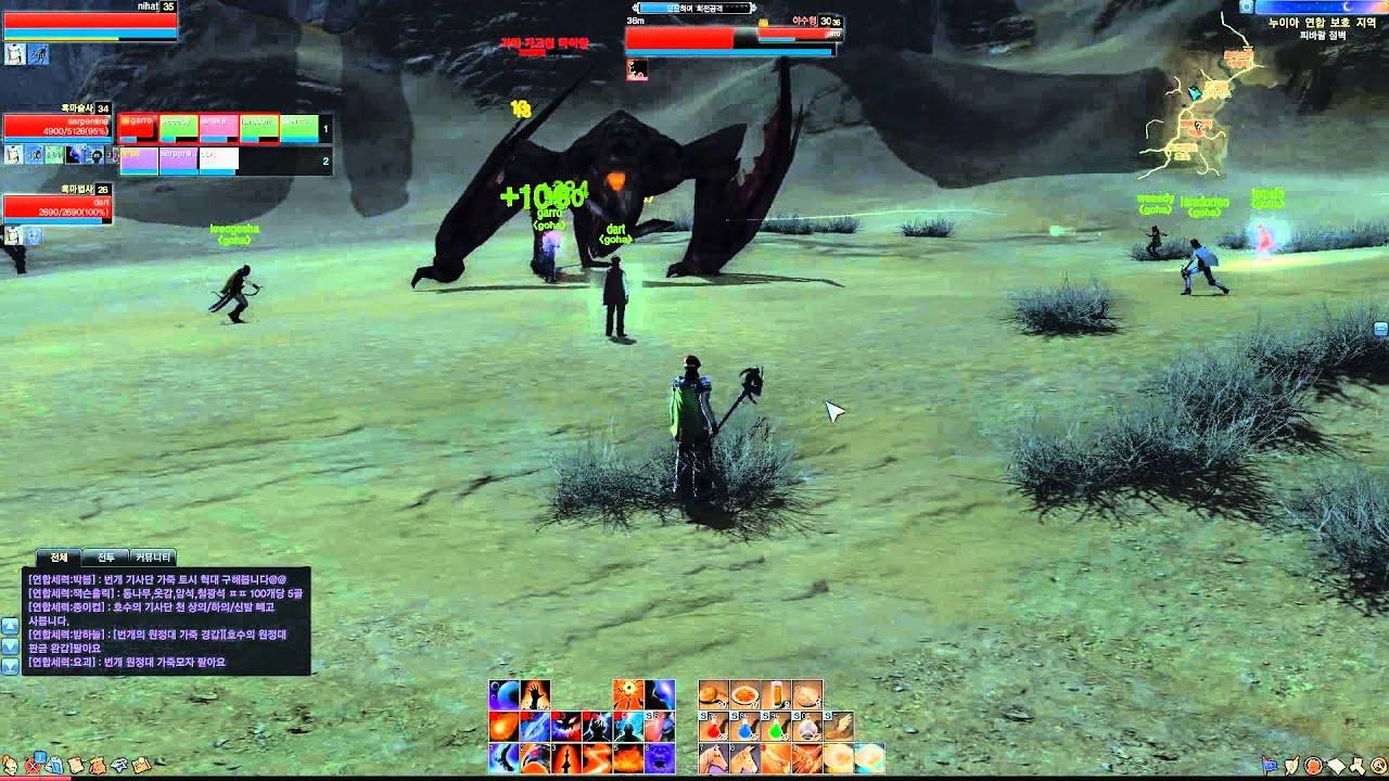 lvl 5 dragons raid boss