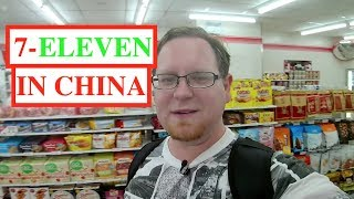 A Look Inside a 7-11 in China | Convenience Stores in China | This is China