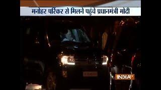 PM Modi visits Goa CM Manohar Parrikar at Mumbai's Lilavati Hospital