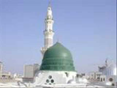 Tajdare Haram Ho Nigahe Karam Part 1 0f 2 Mushtaq Qadri