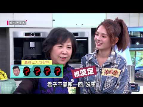 台綜-型男大主廚-20181211 一口接一口!豪華燉肉大賞!